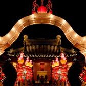 台湾灯会(会场篇)