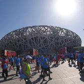 2018_北京国际长跑节