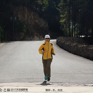 江南之巅 2017 天空越野赛