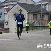 2016 九龙湖越野赛