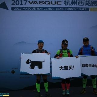 2017威斯杭州西湖跑山赛-MasXu-起终点花絮