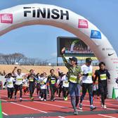名古屋城市马拉松
