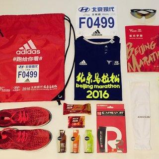 2016北京现代·北京马拉松赛定装照.JPG