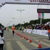 欢乐廊下半程马拉松赛