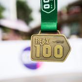 挑战100一起跑厦门站