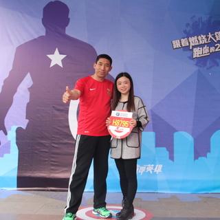 2016重庆国际马拉松赛