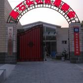 20160410北京黑石头越野赛
