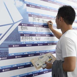 2016嘉银金融钻石赛
