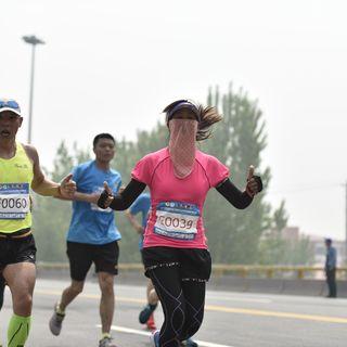 2016秦皇岛国际马拉松