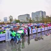 2016文化宁波城市定向赛