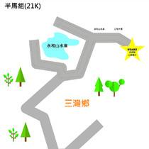 Route-21km