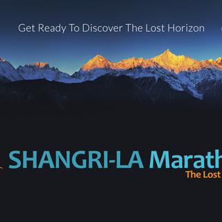 2015香格里拉国际超级马拉松
