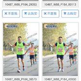 1017中山马拉松42.195