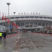 杭州百公里照片
