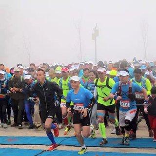 2016哈尼梯田国际越野马拉松