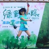 2016绿野仙踪活动