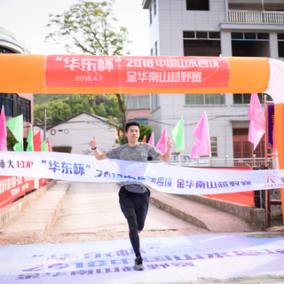 10KM体验组终点-南郭村