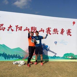 20171111 Suzhou YangShan 12km Trail Eric pub