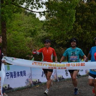 """2016中国•宁海岔路""""天河杯"""" 山地马拉松"""