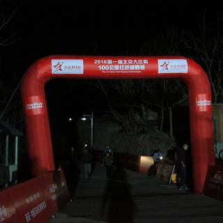 大庄科越野赛4