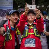 起终点_2017福州鼓岭山径赛
