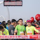 2017 南京滨江新年半程马拉松