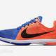 Nike 耐克 Zoom Streak LT 3 男女同款