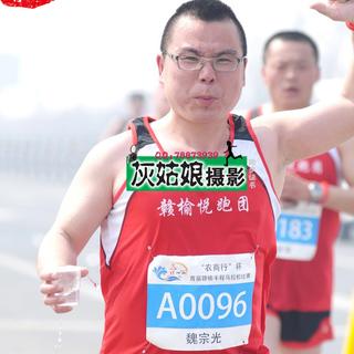 2016  首届赣榆半程马拉松